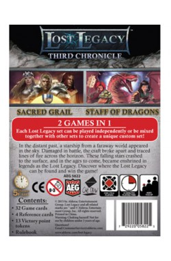 Lost Legacy: Third Chronicle – Sacred Grail and Staff of Dragons