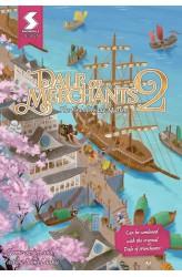 Dale of Merchants 2 (EN)
