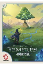 Mystery of the Temples + promo (New Crystal Grids)
