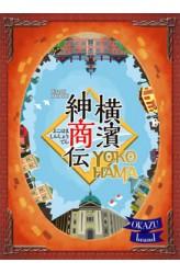 Preorder - Yokohama (januari 2018)