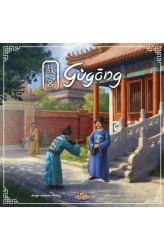Preorder - Gugong [verwacht december 2018]