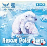 Rescue Polar Bears: Data and Temperature