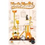Cat Café