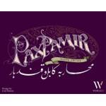 Preorder - Pax Pamir (Second Edition) (verwacht 2022)