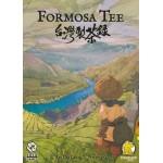 Formosa Tee (DU)